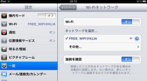 KLIA WiFi